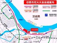 20160827_印西市施行20周年_花火大会_中止_448
