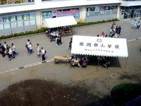 20140913_千葉県立薬園台高校_りんどう祭_1206_DSC06045