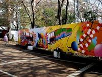 20141102_日本大学_生産工学部_桜泉祭_1010_DSC05234