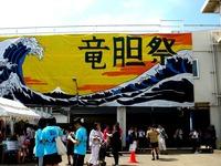 20140913_千葉県立薬園台高校_りんどう祭_1149_DSC06027