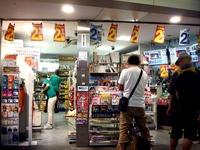 20140819_京急鉄道_駅コンビニ_セブンイレブン_0944_DSC01524