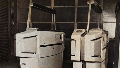 1972年_昭和47年_磁気式自動改札機_鉄道技術研究所_112W