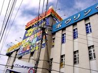 20040911_船橋市夏見_パールプラザ_東武夏見物流センター_DSC09434
