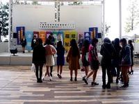 20151017_千葉県高校産業教育_特別支援学校ものづくり_1054_DSC03043
