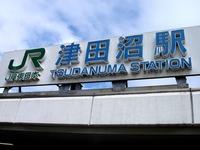 20160326_千葉市動物公園_レッサーパンダの風太くん_1146_DSC00374