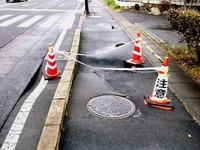 20150212_道路工事用_カラーコーン_コーンバー_190