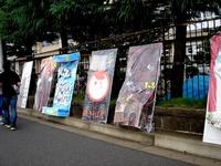 20150919_千葉県立松戸六実高校_松毬祭_文化祭_1110_DSC08682