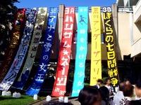 20140914_千葉県立船橋東高校_飛翔祭_0857_DSC06377