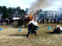20140112_習志野市袖ケ浦西近隣公園_どんと焼き_1040_DSC00168