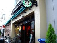 20111223_ららぽーと_スターバックスコーヒー_1543_DSC06171