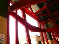 20150321_新松戸駅高架橋下_あかりボックス_赤い鳥居_1427_DSC05889