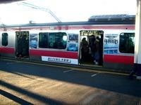 20160101_JR東日本_京葉線_舞浜駅_0729_DSC02078