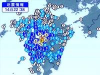 20160414_巨大震災_熊本地震_九州中部震災_2239
