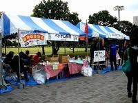 20151031_明海大学_浦安キャンパス_明海祭_1531_DSC05560