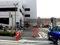 20141012_船橋市若松1_オーケーストア船橋競馬場店_0941_DSC01945