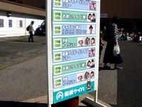 20150505_船橋市若松1_船橋競馬場_かしわ記念_1437_DSC04054