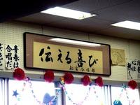20140622_千葉県立船橋高校_たちばな祭_文化祭_1320_DSC08018
