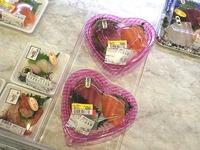 20150214_バレンタイン商法_ハート型刺身_022