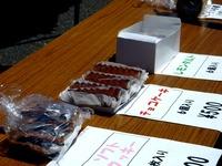 20140613_京葉食品コンビナート_フードバーゲンフェア_1017_DSC05002