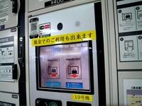 20150604_JR東京駅_コインロッカー女性遺体事件_1948_DSC07722