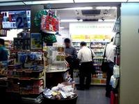 20140819_京急鉄道_駅コンビニ_セブンイレブン_1945_DSC01560