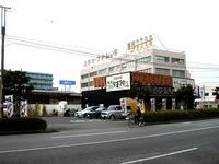 20080202_まいどおおきに_船橋宮本食堂_1235_DSC06737