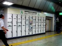 20150604_JR東京駅_コインロッカー女性遺体事件_1947_DSC07713