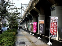 20151123_東京都千代田区神田_B-1グランプリ食堂_052
