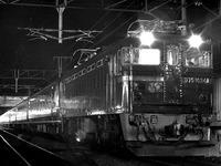 20120116_交流用電気機関車_ED75_112
