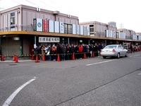 20140201_船橋市中央卸売市場_ふなばし楽市_0847_DSC03459