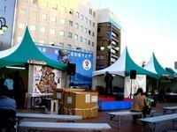 20141123_船橋市_青森県津軽観光物産首都圏フェア_1607_DSC09148