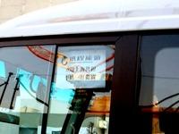 20150731_東京都中央区銀座_中国人観光客_爆買い_1749_DSC02126U