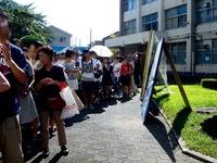 20140914_千葉県立船橋東高校_飛翔祭_0858_DSC06379