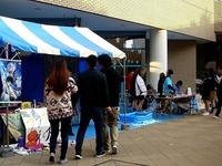 20151031_明海大学_浦安キャンパス_明海祭_1528_DSC05547