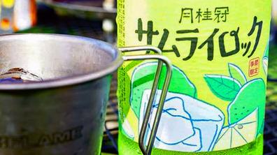 20200725_1200_日本酒_檸檬ロック_サムライロック_152W