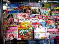 20140819_京急鉄道_駅コンビニ_セブンイレブン_0945_DSC01530