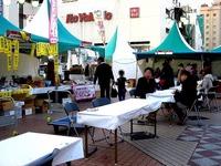 20141123_船橋市_青森県津軽観光物産首都圏フェア_1612_DSC09187
