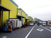 20140125_千葉市中央卸売市場_市民感謝デー_1005_DSC02119