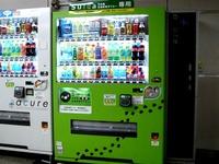 20150825_JR東日本_Suica_スイカ専用自動販売機_1834_DSC05458