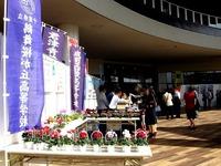 20141011_千葉県_産業教育フェア_ものづくりフェア_1212_DSC01704