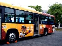 20141004_幕張_京成バスお客様感謝フィスティバル_1057_DSC00446