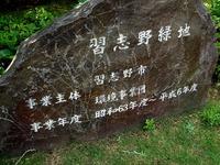 20150606_谷津干潟の日_自然観察センター_1342_DSC08086