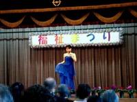 20141123_船橋市_横洲かおる_ライブコンサート_1439_DSC09060