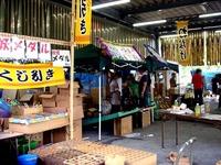 20140830_船橋市地方卸売市場_盆踊り大会_1626_DSC03888