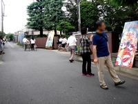 20150919_千葉県立松戸六実高校_松毬祭_文化祭_1111_DSC08697