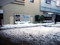 20140209_関東に大雪_千葉県船橋市南船橋地区_1522_DSC04531