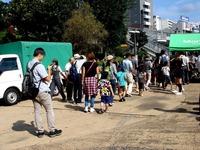 20150921_津田沼駅開業120周年_イベント_0959_DSC09804