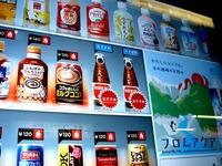 20110119_自動販売機_顔認識_JR京葉線_JR東京駅_2332_DSC03190