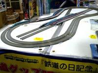 20141012_東京都_JR東京駅_東京鉄道祭_1245_DSC02310