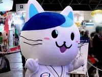 20160319_JAPANドラッグストアショー_幕張メッセ_1019_DSC09551T